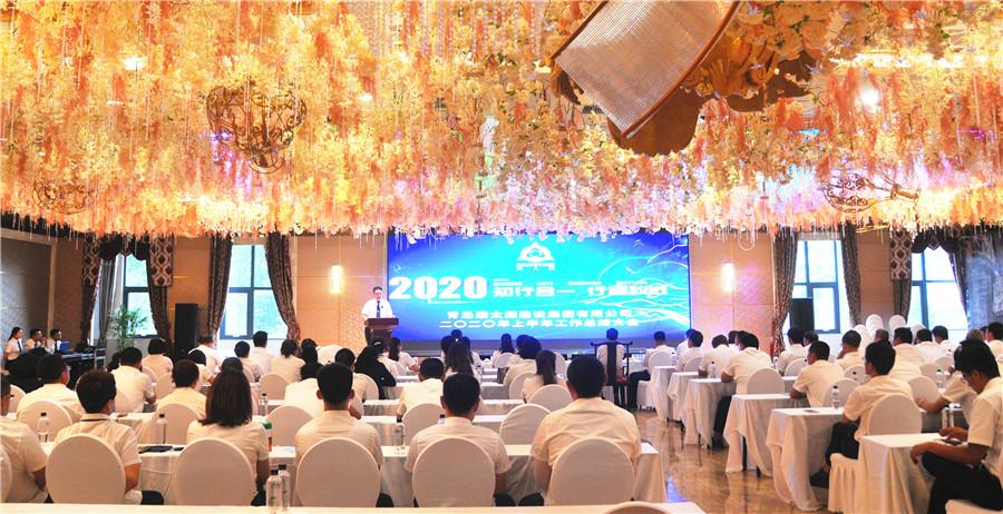 微信圖片_20200720105204.jpg